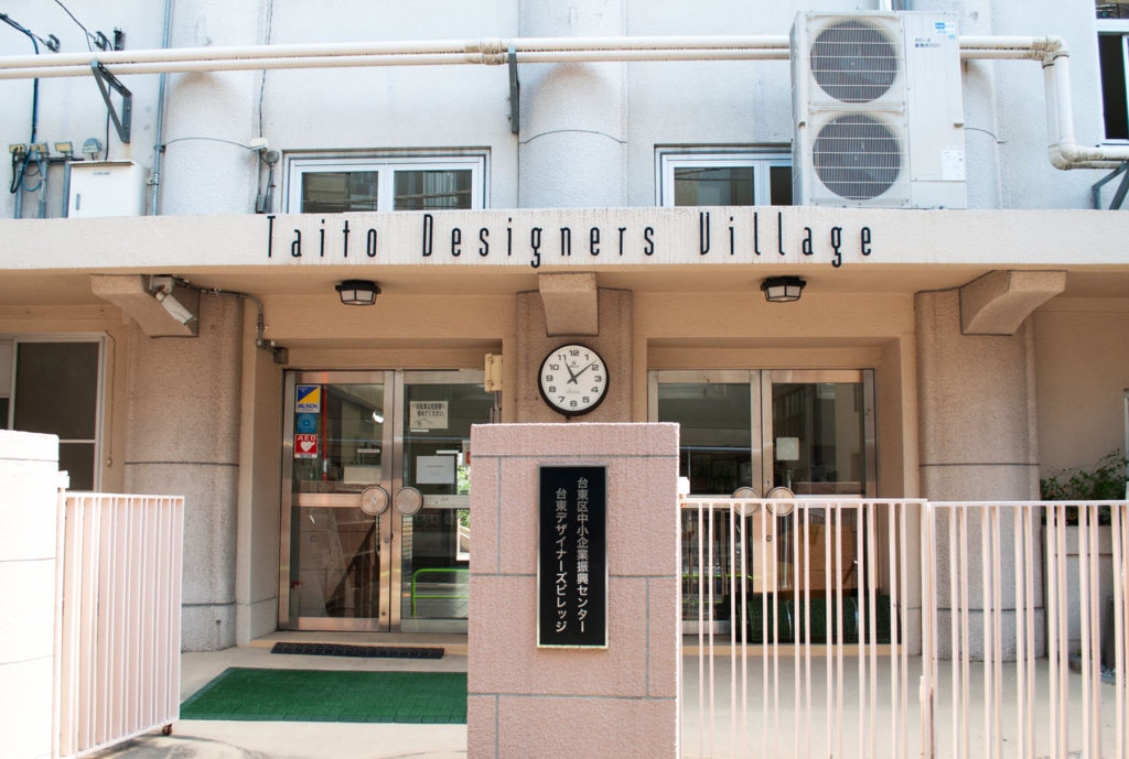 台東デザイナーズビレッジ デザビレ yojiomi